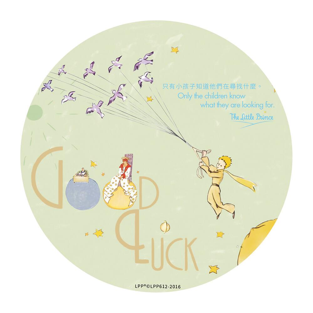 YOSHI850|經典小王子正版授權:吸水杯墊【Good Luck】(方.圓)