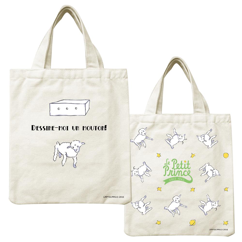 YOSHI850|小王子經典版授權系列:小帆布包【幫我畫隻羊】