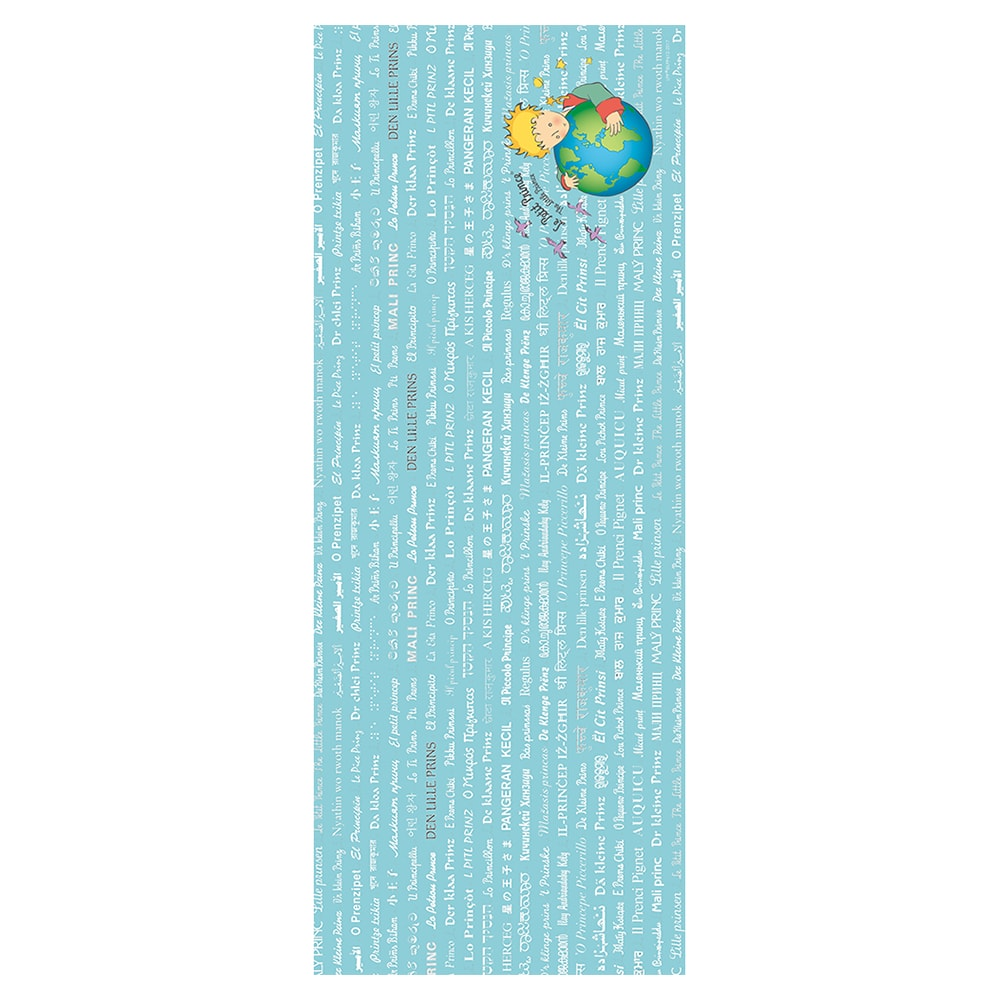YOSHI850|小王子經典版授權:彩色厚棉(雙層)紗布毛巾【01】