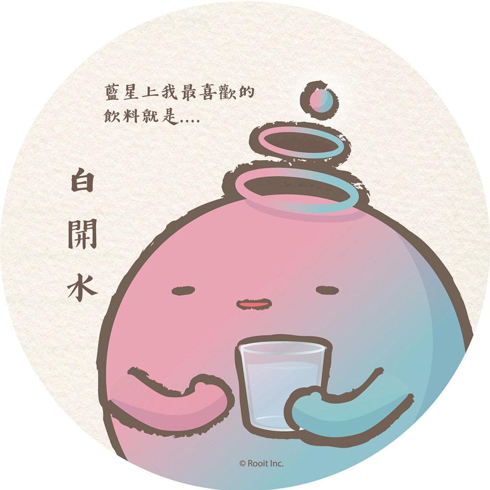 YOSHI850|新創設計師 - 沒個性星人Roo:吸水杯墊【01 白開水】(圓)