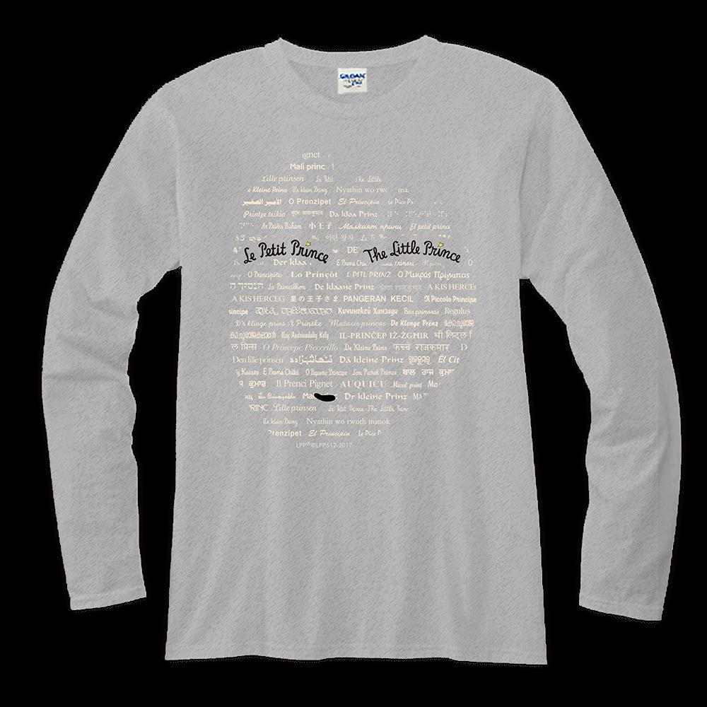 YOSHI850|小王子經典版授權【22】長袖T-shirt (修身/中性)麻灰色