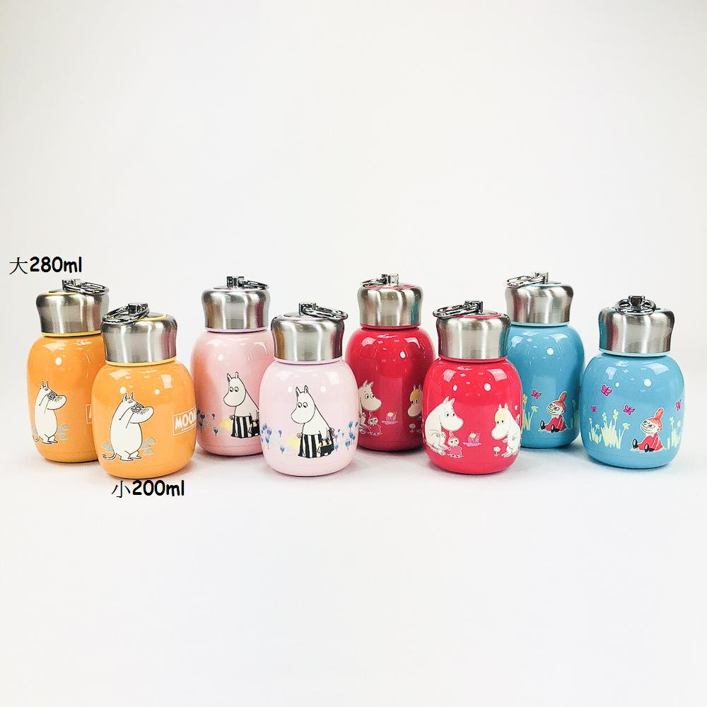 YOSHI850|Moomin嚕嚕米正版授權:時尚造型迷你保溫瓶(小-200ml)【02 粉紅】