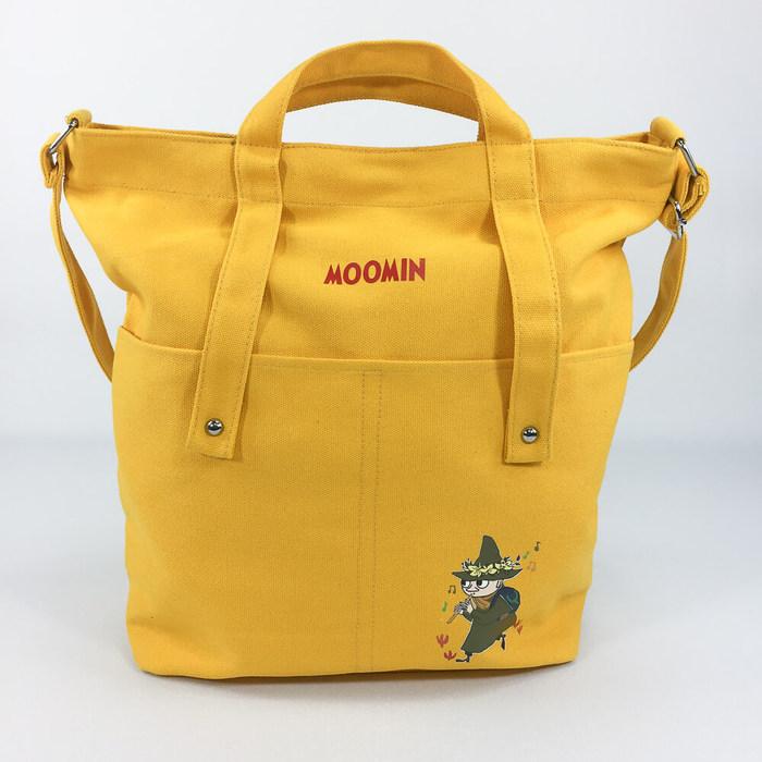 (複製)YOSHI850|嚕嚕米正版授:學院風手提肩背包【黃-MOOMIN】
