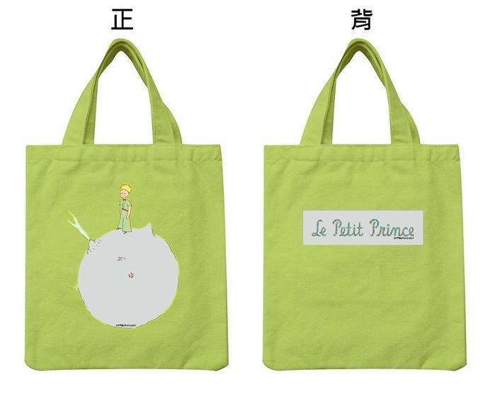 (複製)YOSHI850|小王子經典版授權:彩色手提小帆布包【02 純真(卡其)】