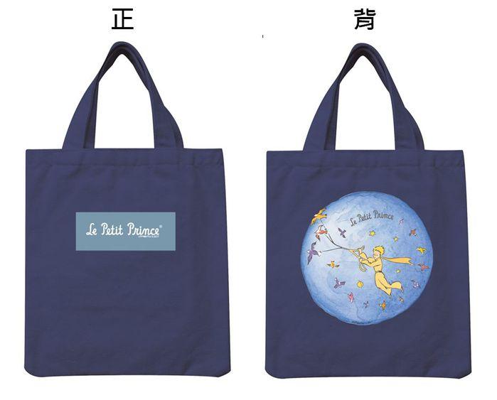 (複製)YOSHI850|小王子經典版授權:彩色手提小帆布包【06 傻傻的小王子(黃)】