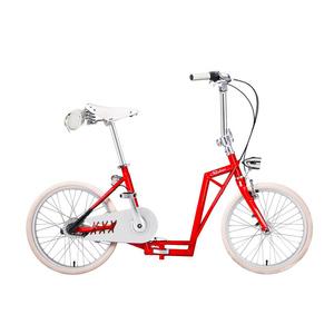 Sliders|城市自行車 Metro 省力摺疊車 (紅色款)