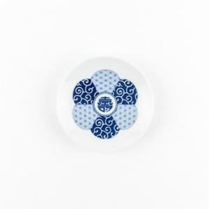 KIHARA|豆皿-寿紋