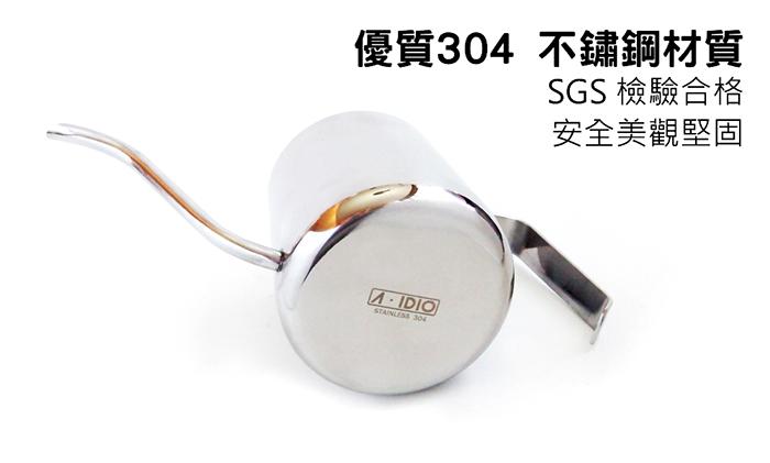 (複製)A-IDIO|人文時尚手沖細口壺(玫瑰金)-350ml