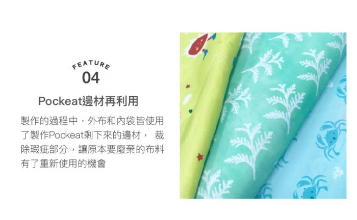 (複製)好日子 | Pockeat環保食物袋  (小食袋) 白日夢