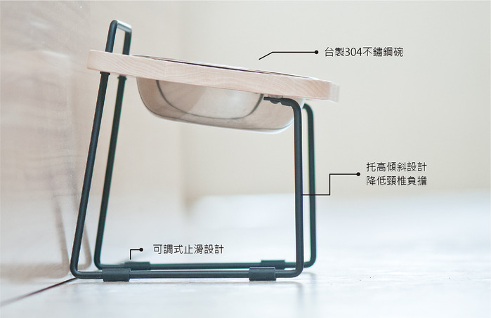 拍拍 原木寵物托高碗架 XS12-楓木(不鏽鋼碗)