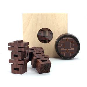 玩木銀家|囍字印章─五分印/木盒(紫檀木)