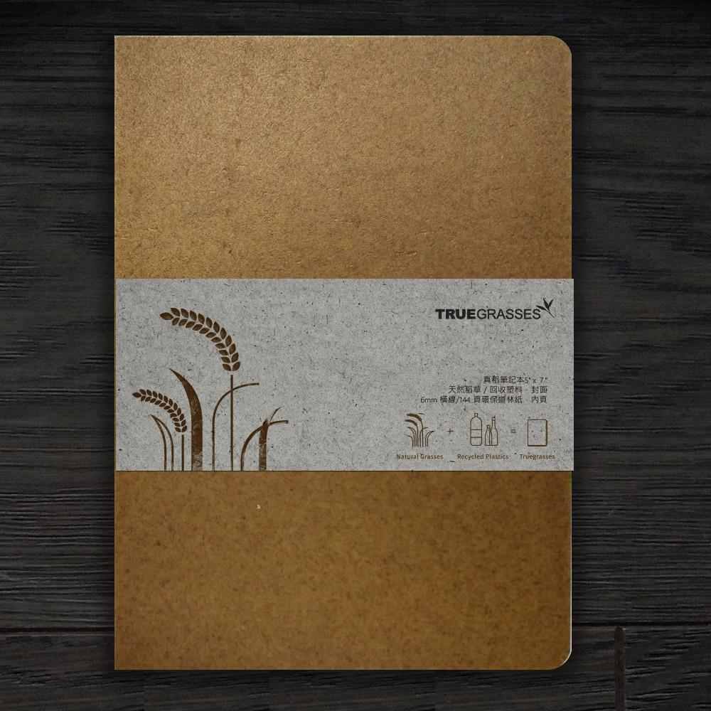 Truegrasses 真稻筆記本5x7