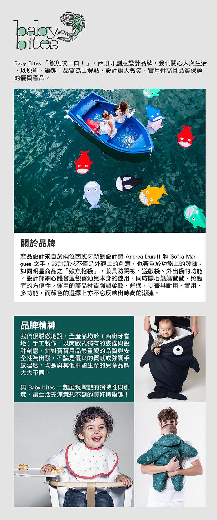 (複製)鯊魚咬一口 BabyBites|100%純棉手作兒童版睡袋/防踢被-小殺人鯨