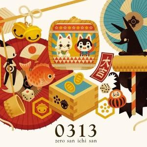 0313 化妝包 (彩色)