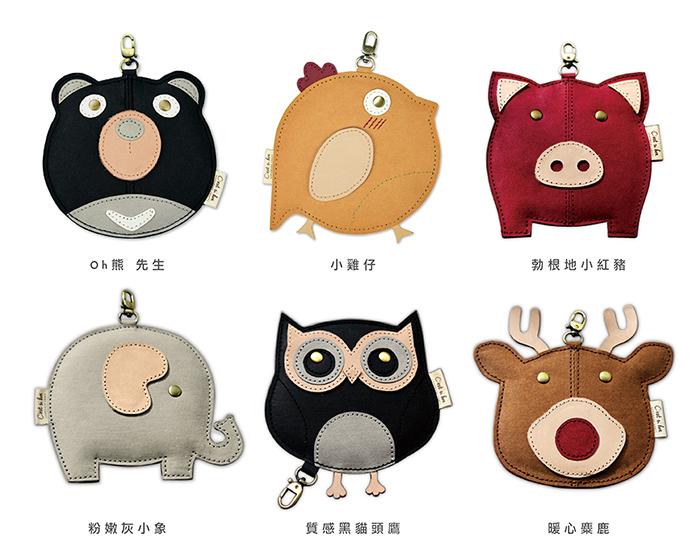 C′est Si Bon 洗舊皮革紙鑰匙圈零錢包-動物狂想曲(Oh熊先生)