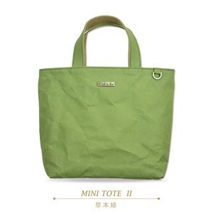 C'est Si Bon|洗舊皮革紙小托特包/散步包-草本綠