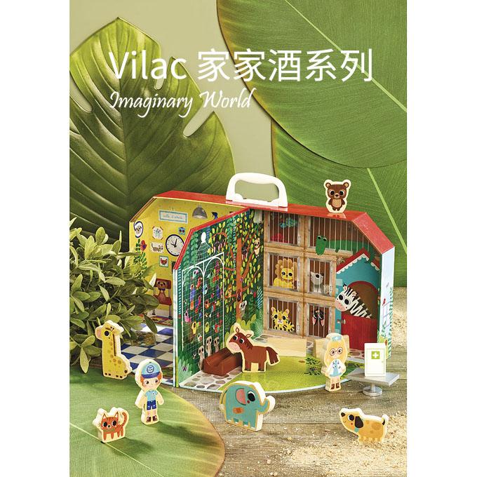 Vilac│大人物積木家家酒 - 三明治