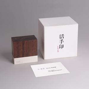 紅東東尚好貨社|活手印 名片鉛字組