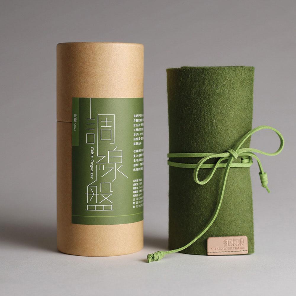 紅東東尚好貨社|調線盤 集線收納包(秧綠)