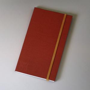 紅東東尚好貨社|味道寫寫-烹飪主題筆記本