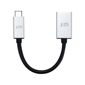 Just Mobile|AluCable™ USB-C 3.1 to USB 鋁質轉接器 DC-358