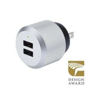 Just Mobile|AluPlug™ 鋁質USB雙埠智慧充電器 PA-168US