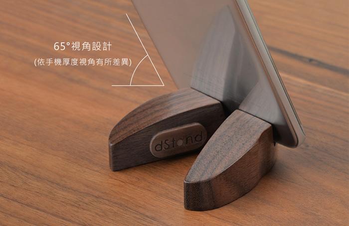 dStand|原木手機架  (瓢蟲造型)