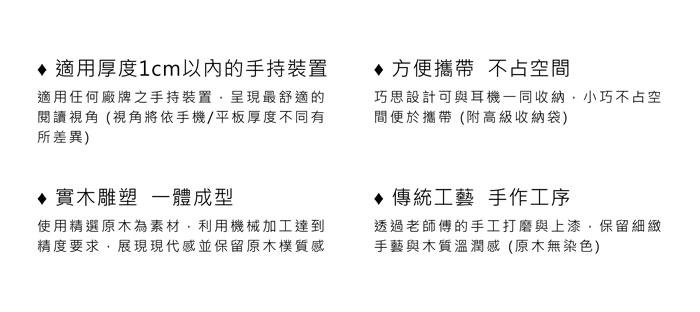 【集購】dStand 原木手機架  (瓢蟲造型)