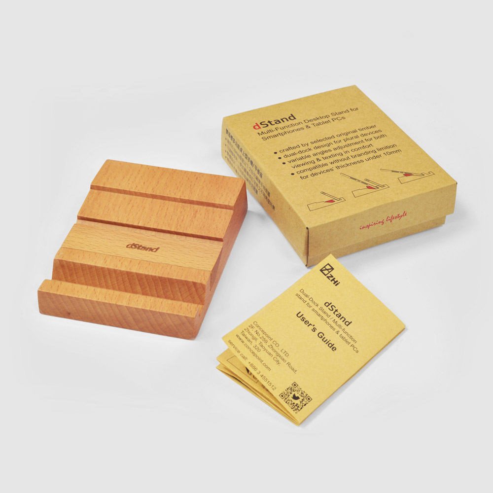dStand 多功能 雙槽實木手機/平板座【櫸木】