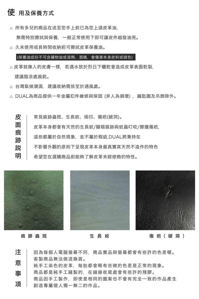 DUAL|手縫植鞣牛皮真皮長夾(手染深藍)