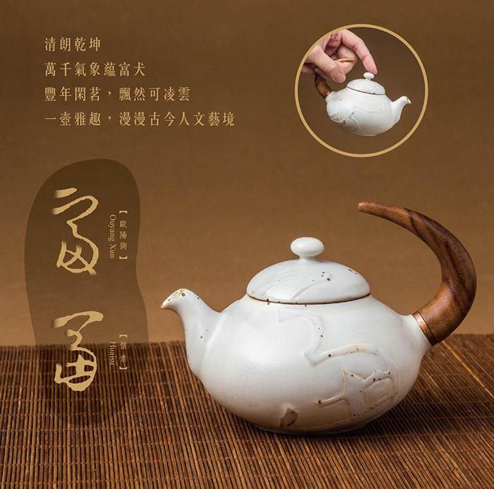 (複製)陶作坊│懷汝款旺福狗年生肖紀念壺(單壺木盒裝)