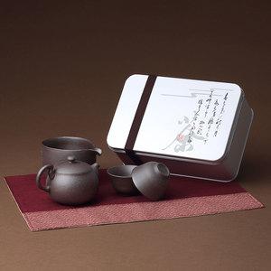 陶作坊 茶便當(岩礦)
