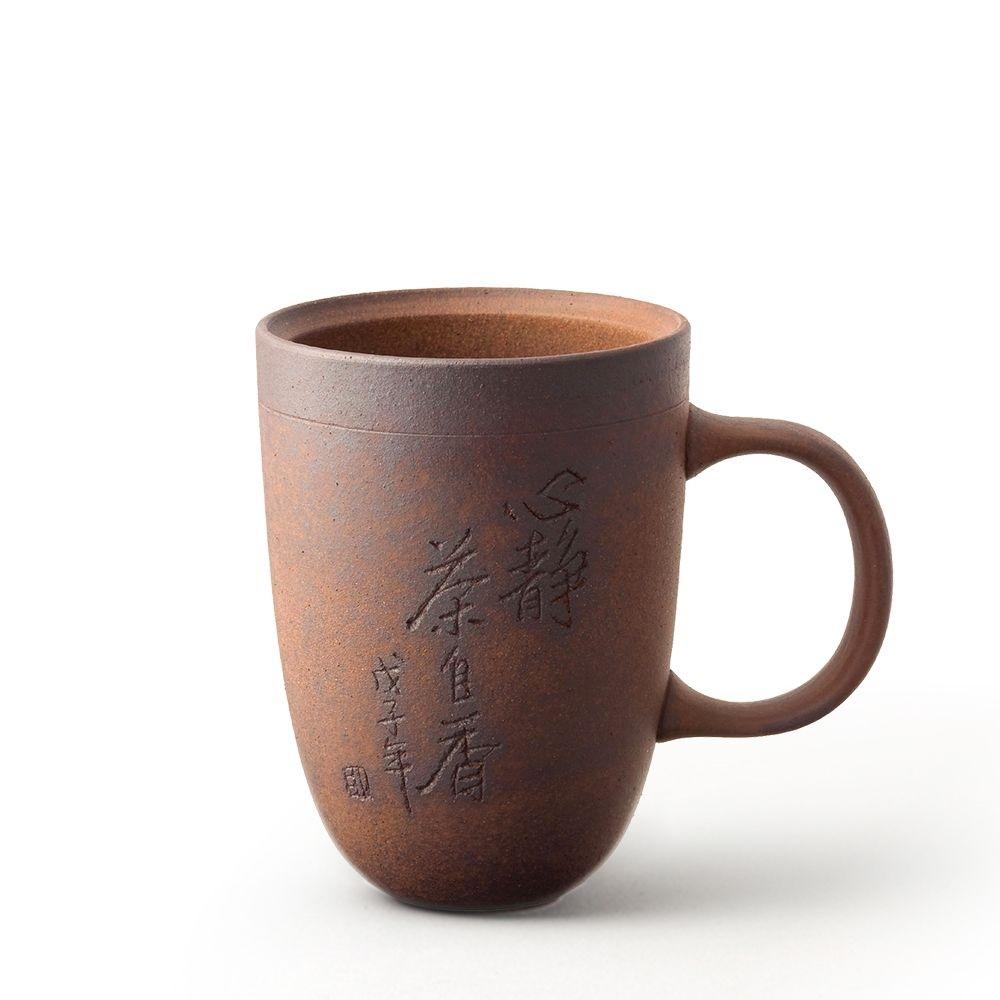 陶作坊│岩礦大水杯系列