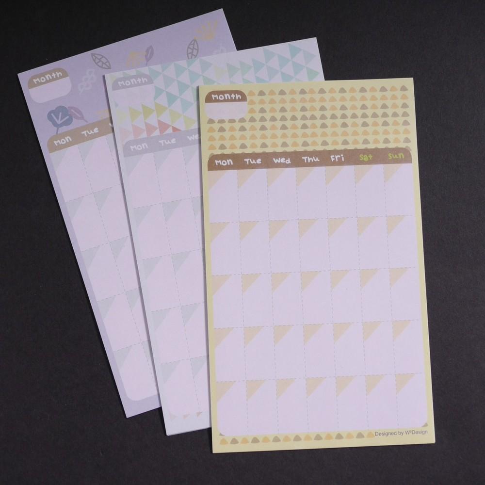 W2Design|清新生活DIY手帳月曆貼x12枚 (二組)