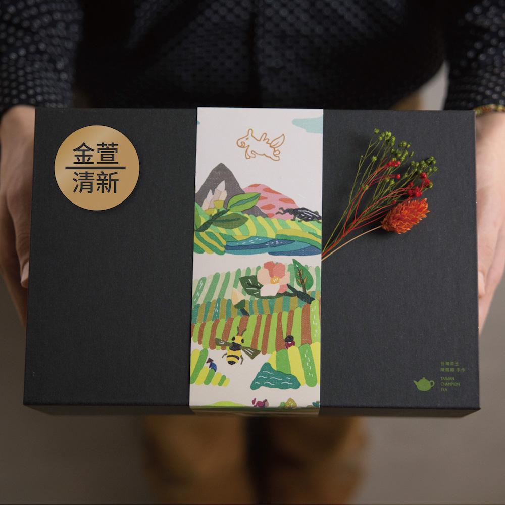 豐茶|台灣茶王手作茶-清新烏龍+金萱烏龍 禮盒組