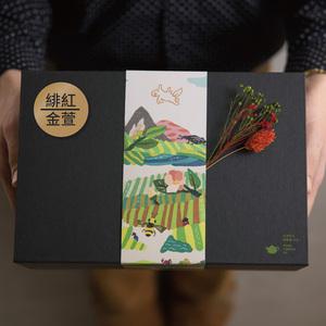 豐茶|台灣茶王手作茶-金萱烏龍+緋紅烏龍 禮盒組
