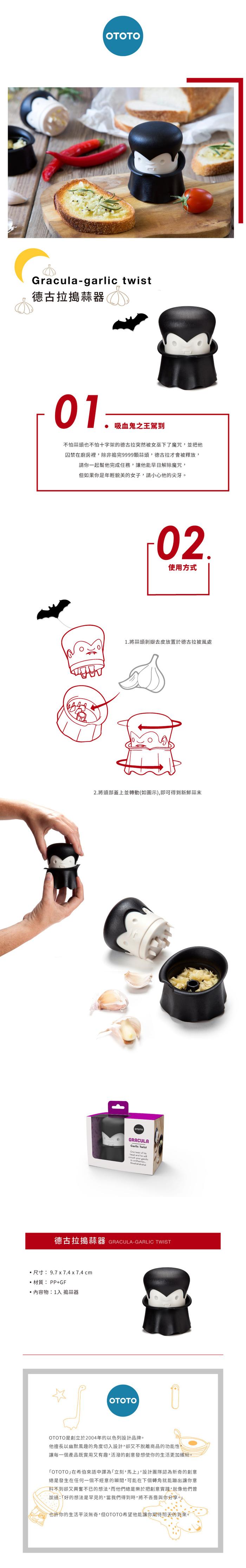 (複製)OTOTO 外星人保鮮罐