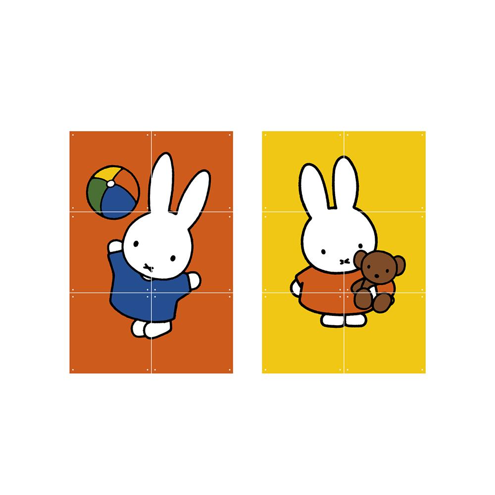 IXXI|遊戲米飛兔