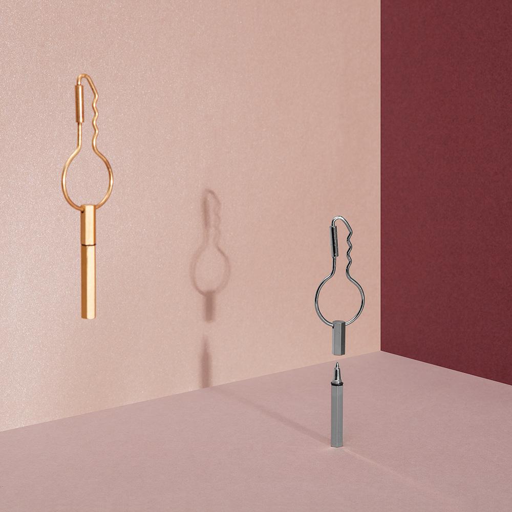 DOIY|金銀筆鑰匙圈