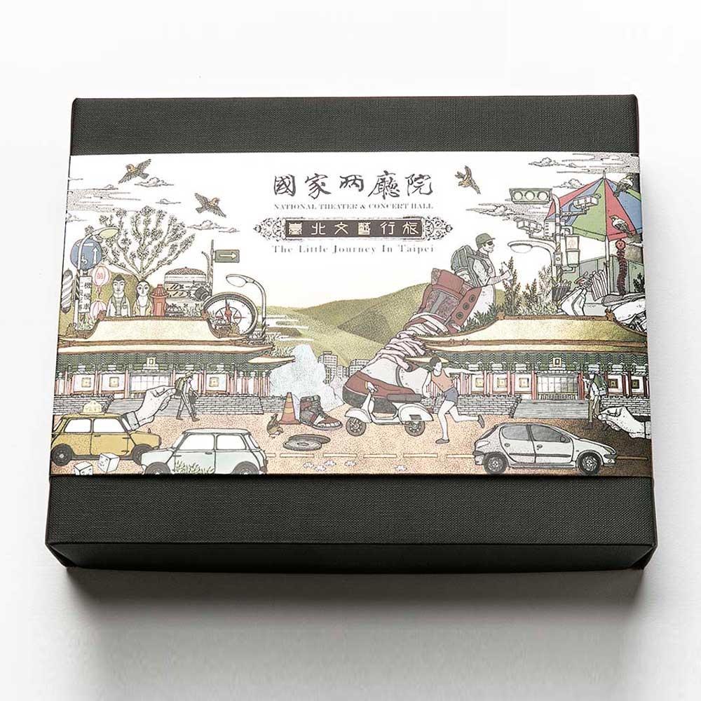 臺北文藝行旅|The Little Journey In Taipei 桌遊x手札