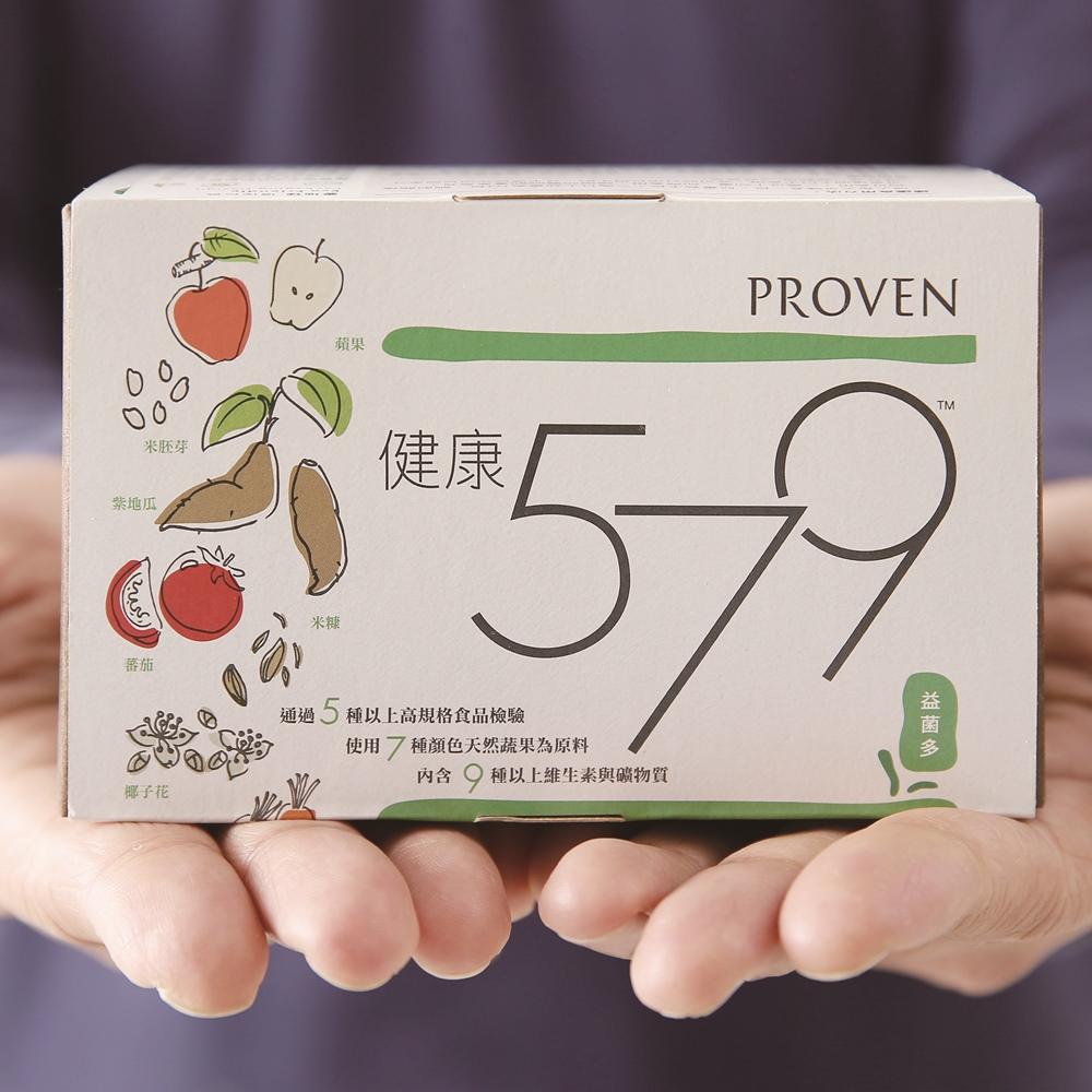 PROVEN 健康579益菌多--二日份體驗包