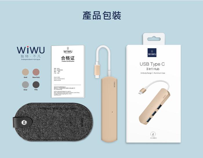 【WiWU】Type-C Hub 3 in 1 Hub 多功能充電傳輸集線器
