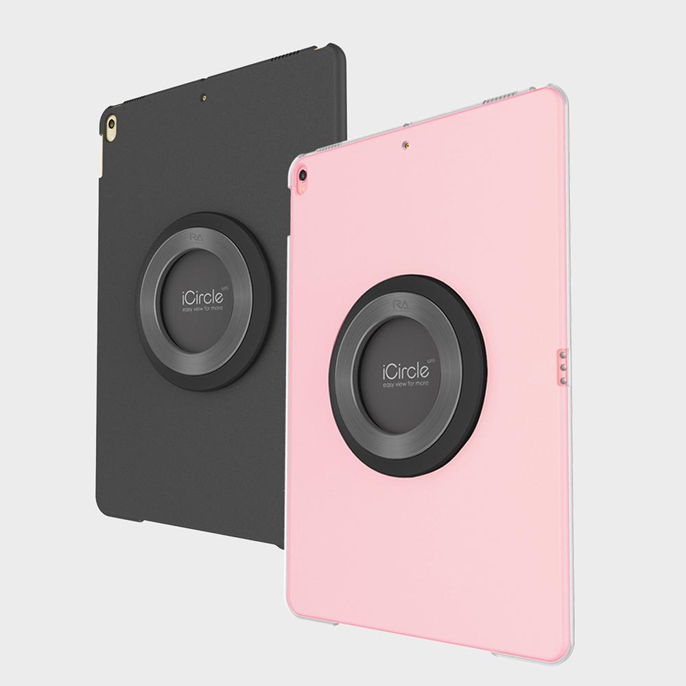 Rolling-ave.|RA iCircle iPad 9.7吋 保護殼支撐架