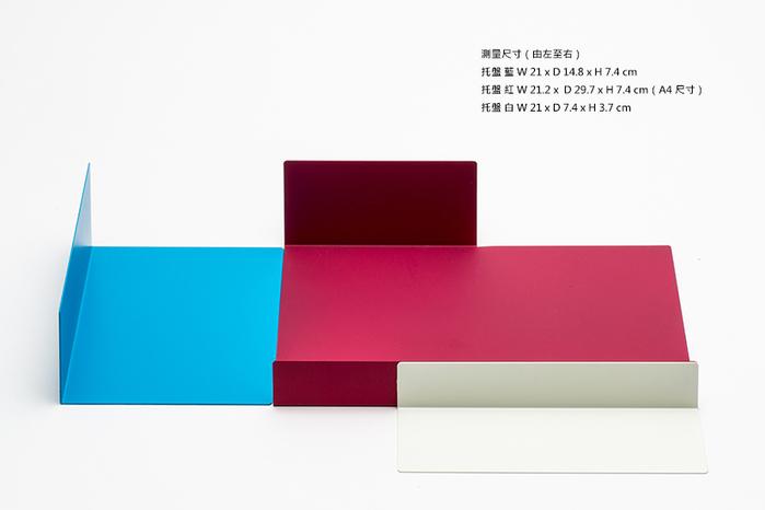 北歐櫥窗 Perrocaliente|Color Object 自在收納組(托盤三入)