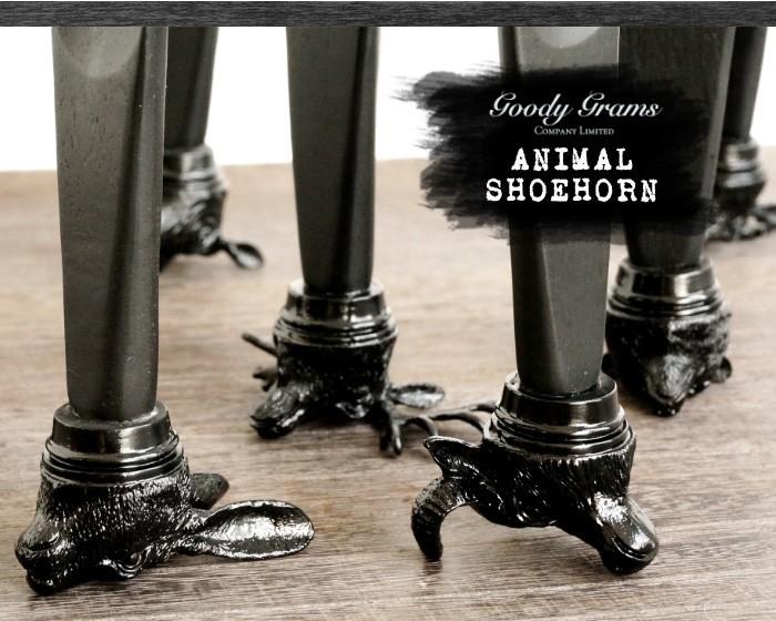 Goodygrams|動物造型鞋拔 - 共四款