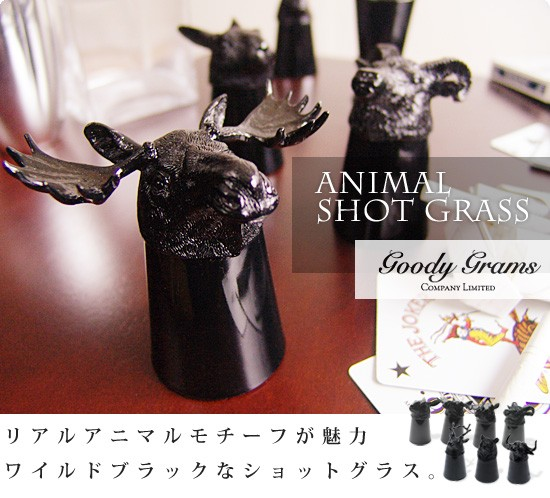 Goodygrams|Animal Shot Glass 動物造型 SHOT 杯