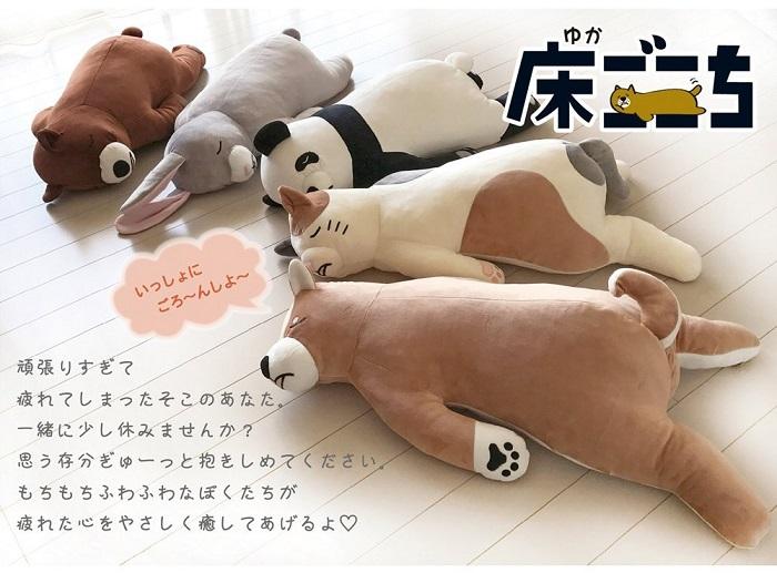 床ごこち 超療癒懶洋洋可愛抱枕