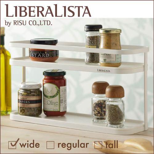 LIBERALISTA|雙層瓶罐收納架 (大)