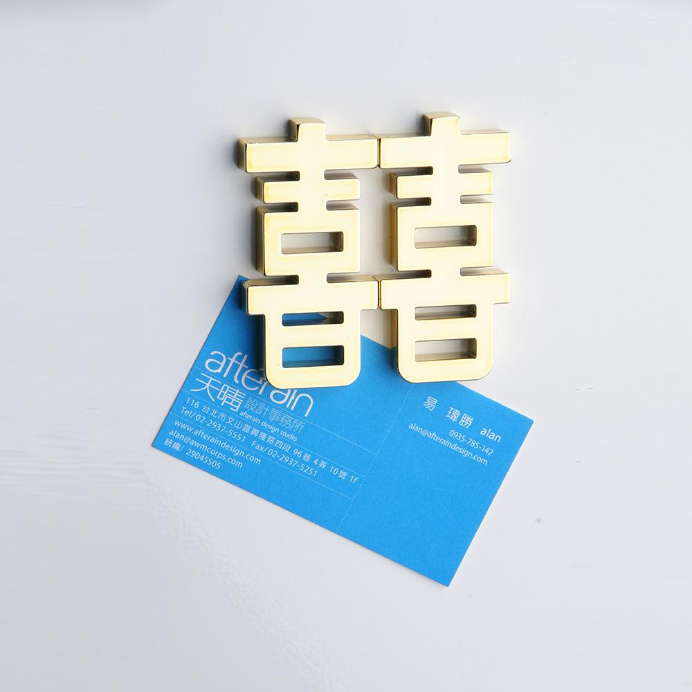 喜器CiCHi | 喜磁