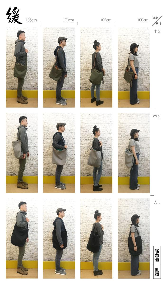 緩急變化帆布包 | 藍灰中